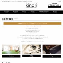 kinari PRIVATE TRAINING STUDIO様